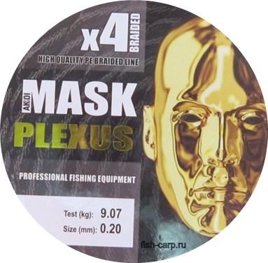 Шнур AKKOI Mask Plexus 0,20мм 150м yellow
