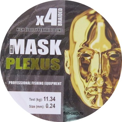 Шнур AKKOI Mask Plexus 0,24мм 150м yellow