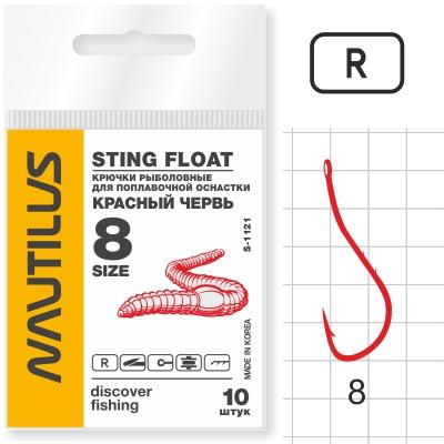 Крючок Nautilus Sting Float Красный червь S-1121R № 8