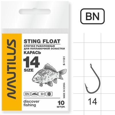 Крючок Nautilus Sting Float Карась S-1131BN № 14