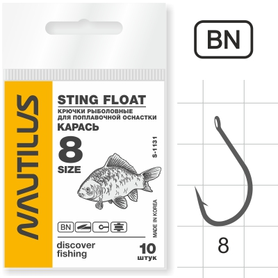 Крючок Nautilus Sting Float Карась S-1131BN № 8