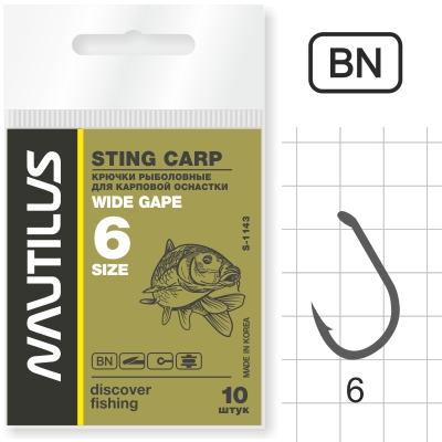 Крючок Nautilus Sting Carp Wide gape S-1143BN № 6