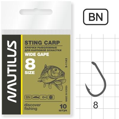 Крючок Nautilus Sting Carp Wide gape S-1143BN № 8