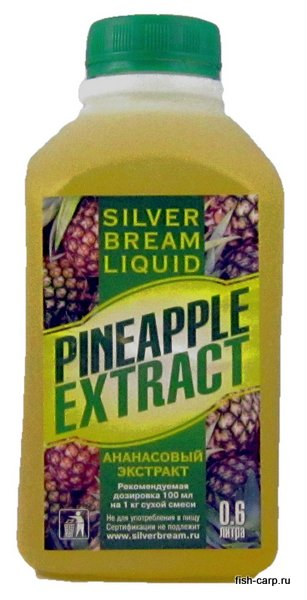 Silver Bream Liquid Pineapple Extract 0,6л (Ананас)