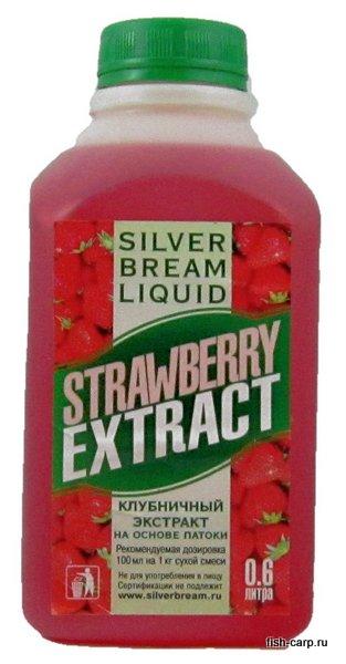 Silver Bream Liquid Strawberry Extract 0,6л (Клубника)