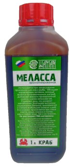 Меласса с ароматом краба ШАМАН