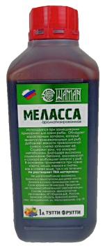 Меласса с ароматом тутти-фрутти ШАМАН