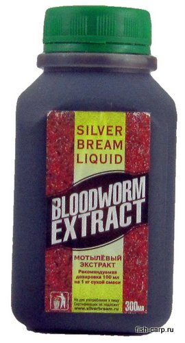 Silver Bream Liquid Bloodworm Extract 0,3кг (Мотыль)