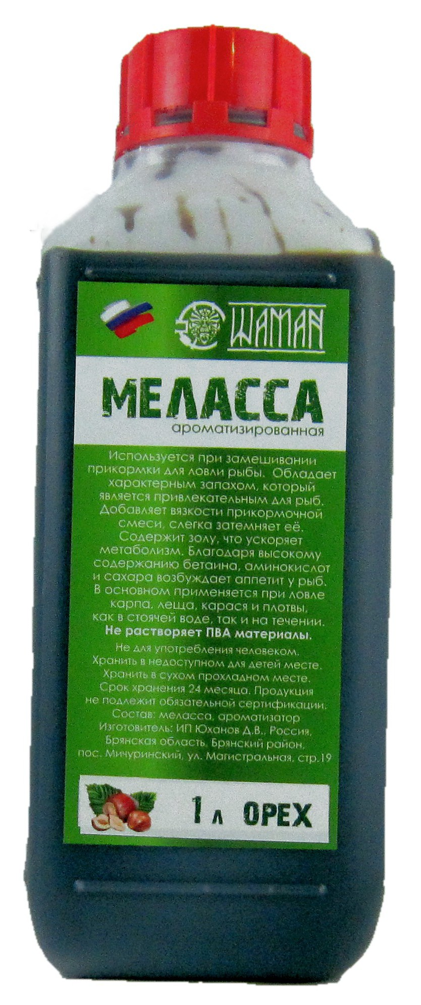 Меласса с ароматом ореха ШАМАН