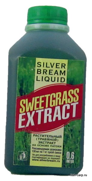 Silver Bream Liquid Sweetgrass Extract 0,6л (Трава)