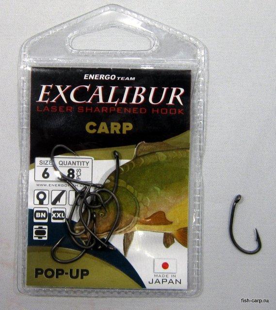 Крючки EXCALIBUR HOOK CARP POP-UP BLACK 6
