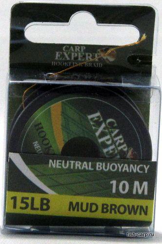 Поводочный Материал Carp Expert Neutral Buoyancy 15Lbs Mud Brown 10м