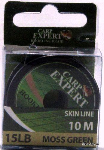 Поводочный Материал в Оболочке Carp Expert Skin Line 15Lbs Moss Green 10м.