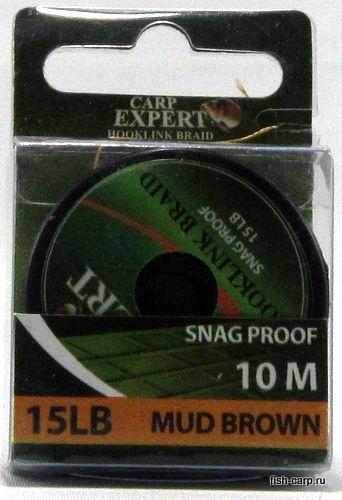 Поводочный Материал Carp Expert Snag Proof 15Lbs Mud Brown 10м
