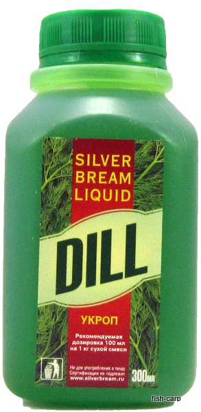 Silver Bream Liquid Dill 0,3кг (Укроп)