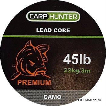 Лидкор CarpHunter PREMIUM 45lb (22кг) 3м (camo)