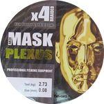 Шнур AKKOI Mask Plexus 0,08мм 150м yellow