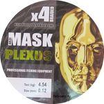 Шнур AKKOI Mask Plexus 0,12мм 150м yellow