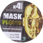 Шнур AKKOI Mask Plexus 0,28мм 150м yellow