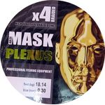 Шнур AKKOI Mask Plexus 0,30мм 150м yellow